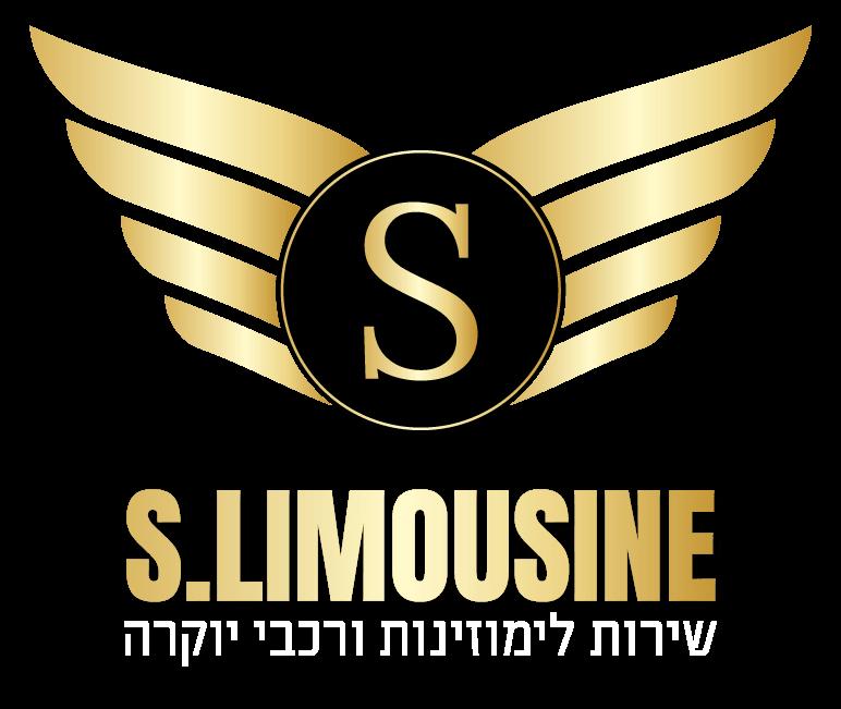 סהר לימוזין לוגו